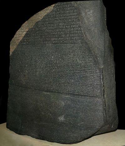 875px-Rosetta_Stone